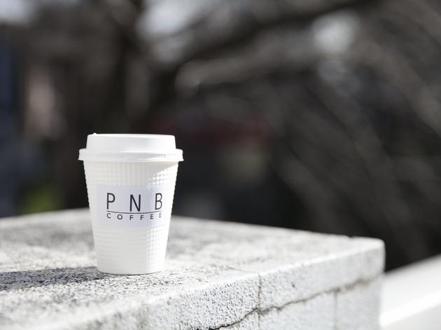 Ikejiri-Ohashi Coffee Town | Time Out Tokyo