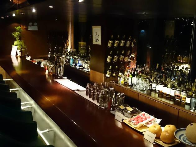 Executive Bar