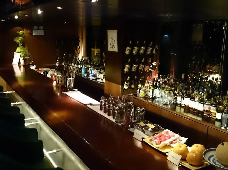 Bar Executive Bar