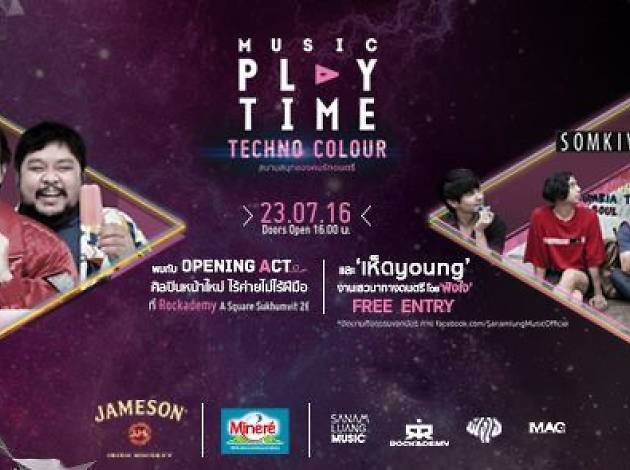 Sanamluang Music Playtime Season 2 - EP.2 Techno Colour