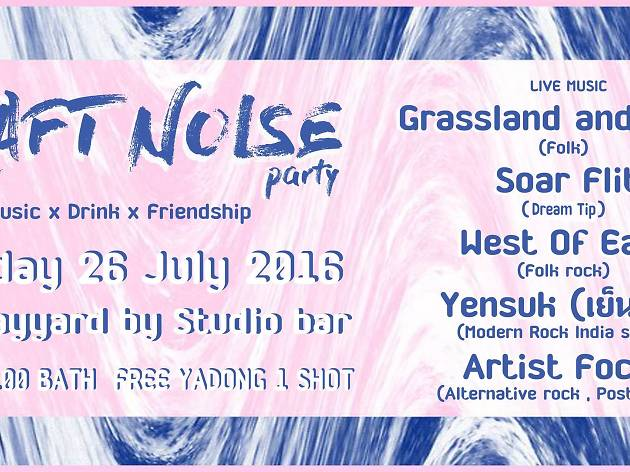 CRAFT NOISE party