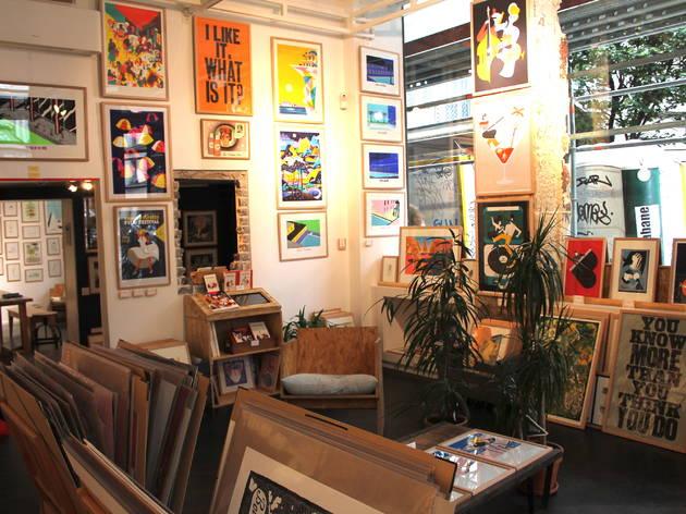 SLOW Galerie (© C.Gaillard)