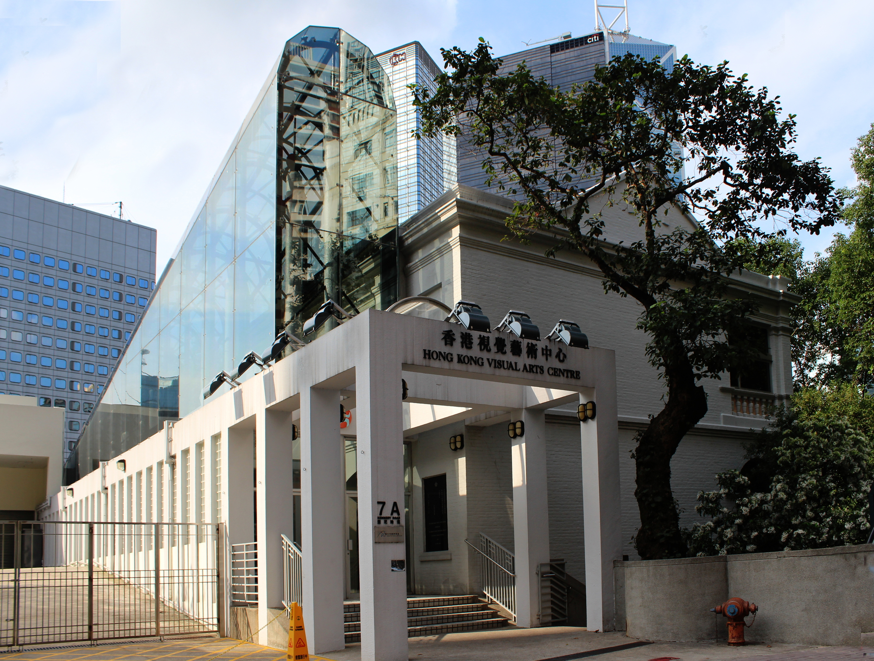 Hong Kong Visual Arts Centre