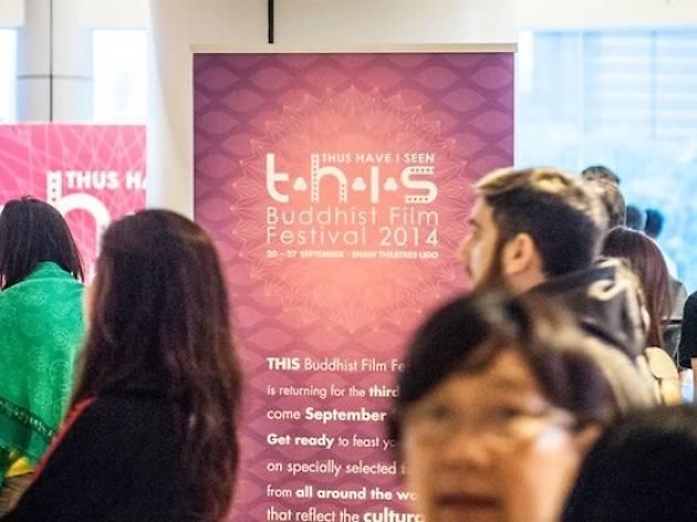 Thus Have I Seen Buddhist Film Festival