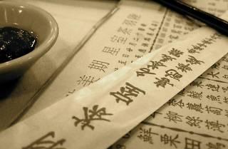Taller de cal·ligrafia xinesa