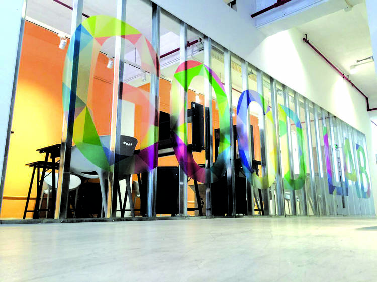 Macau Design Centre