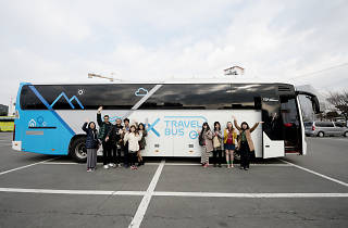 K-Travel Bus Summer Vacation Promotion