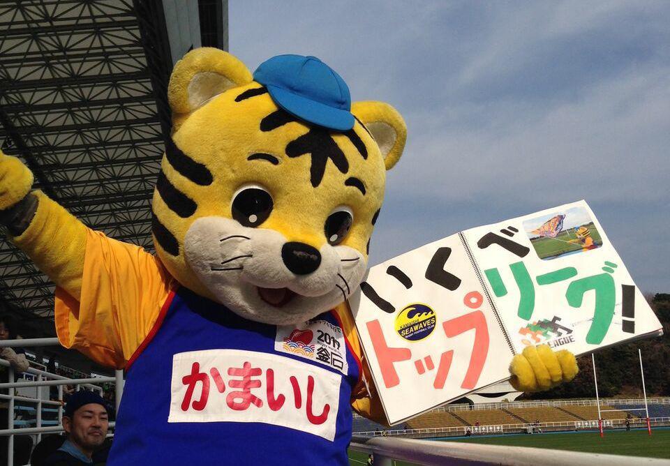 Tohoku Update: Pitching in