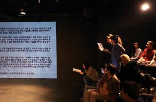 권리장전 2016 검열각하