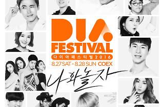 DIA Festival
