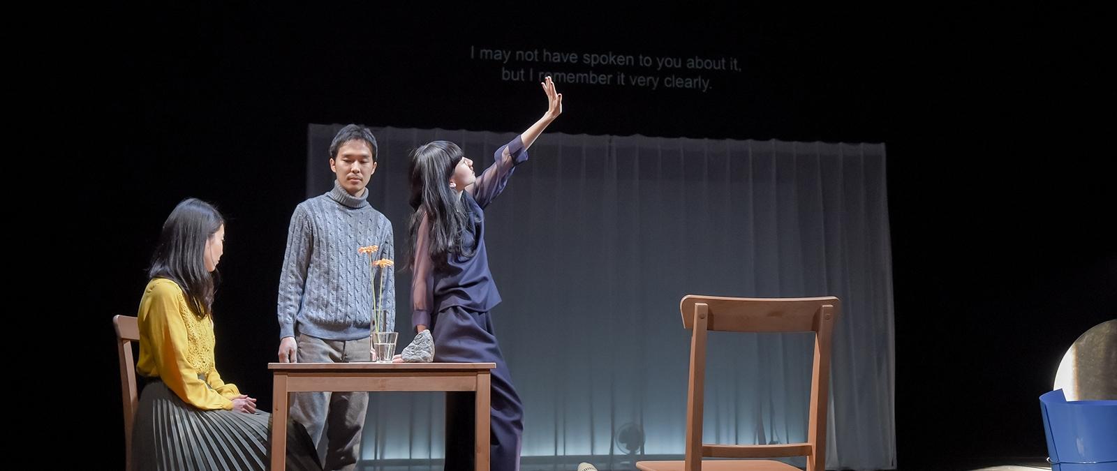 Toshiki Okada • Theatre