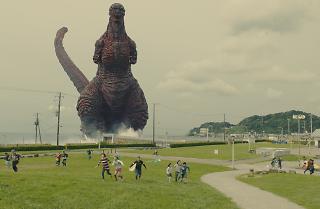 Godzilla Resurgence | Time Out Tokyo