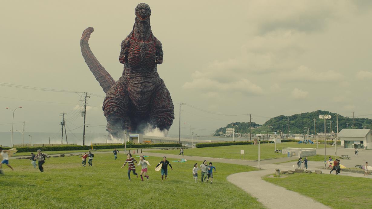 Visit Godzilla's stomping grounds