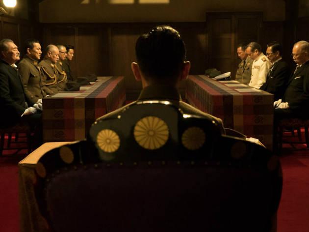 The Emperor in August, de Masato Harada