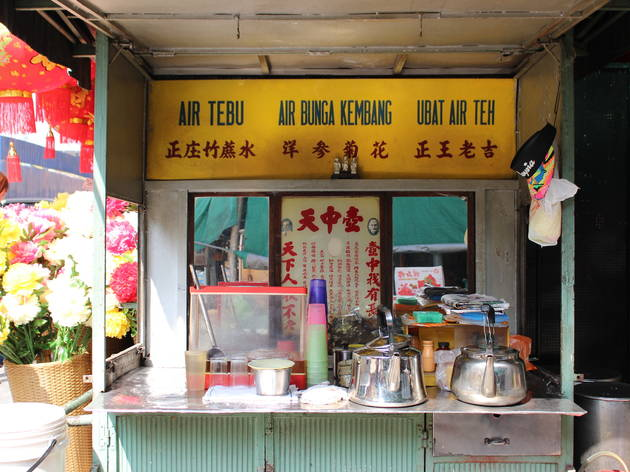 Herbal tea at Wu Zhong Tin