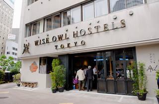 眠らないホステルWISE OWL HOSTELS TOKYOに行ってきた