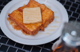 HK French toast