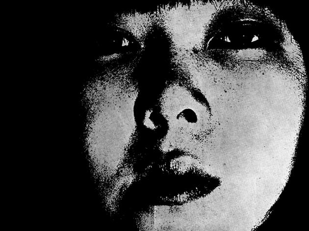 Provoke, entre contestation et performance, la photographie au Japon 1960 - 1975