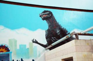 銭湯にもゴジラが出現、映画シン・ゴジラとコラボレーション