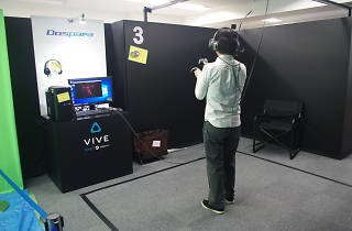 VR パラダイス