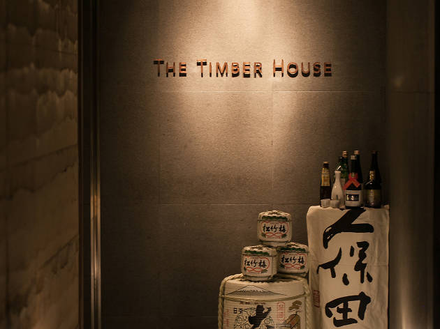 Evening Chill-out at The Timber House at the Park Hyatt Seoul