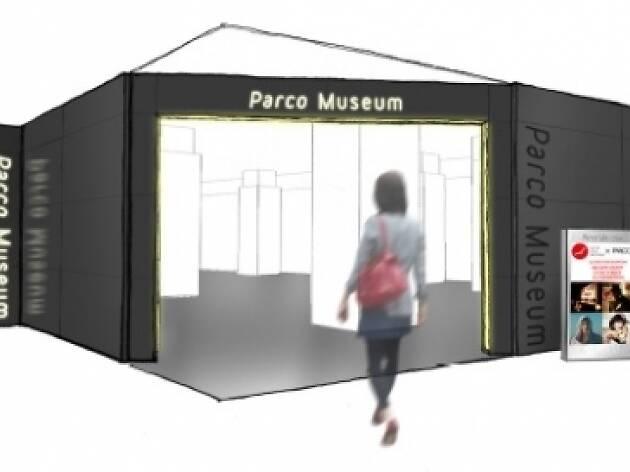 池袋パルコミュージアム