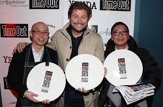 Time Out Food Awards
