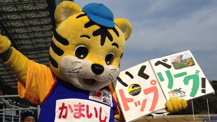 東北アップデート:釜石とラグビー