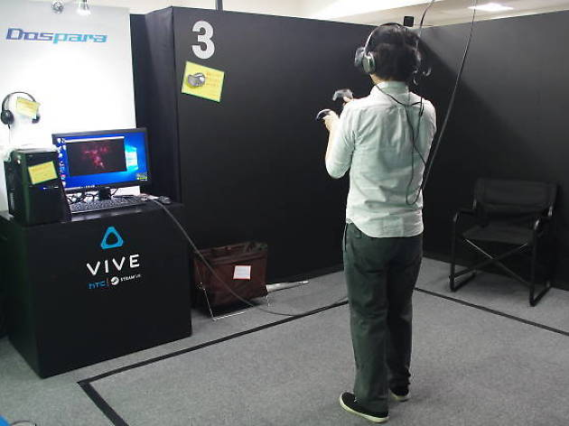 Dospara VR Paradise