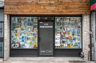 A speakeasy hidden inside a hardware store is opening in Astoria