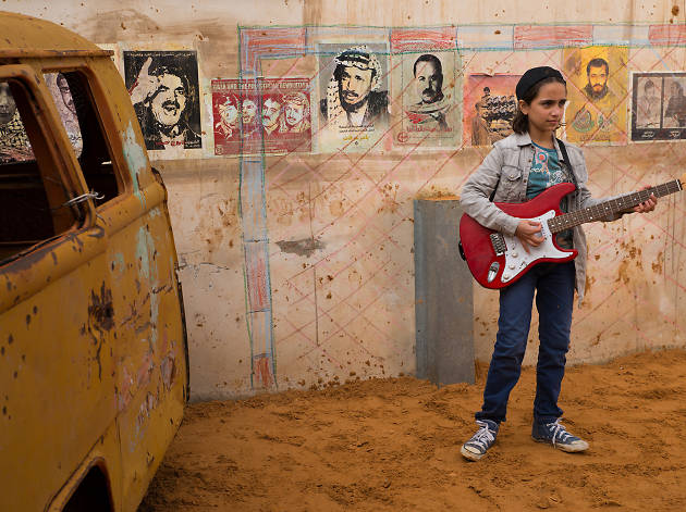 The Idol 2015, directed by Hany Abu-Assad | Film review