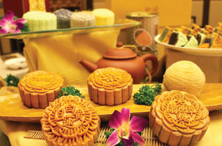 Zuan Yuan mooncake promotion