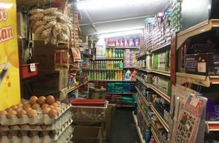 Kedai Runcit Merry Jaya 2