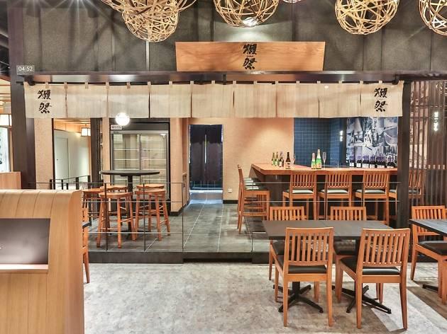 Dassai Bar Singapore