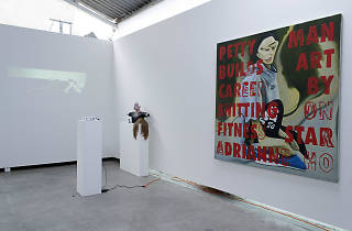 Anonymous Gallery