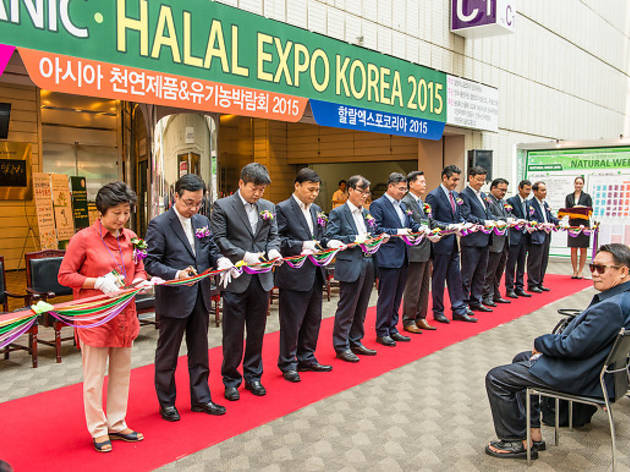 Halal Trade Expo Korea 2016