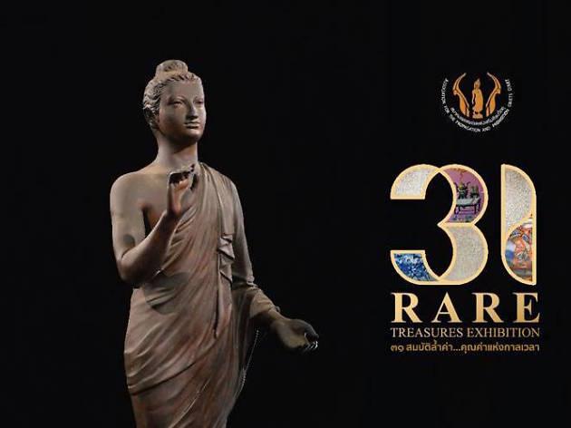 31 Rare Treasures