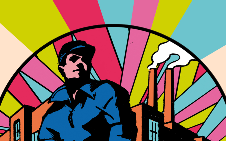 Pierre La Police à la galerie Arts Factory