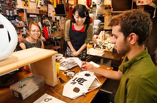 Atelier Sougeikan