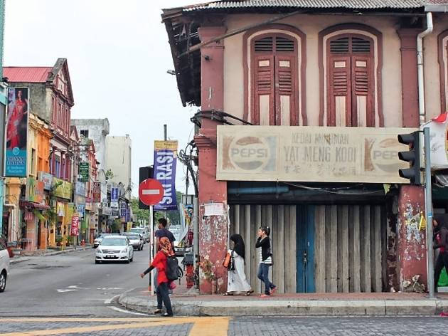 Royal Klang Heritage Walk