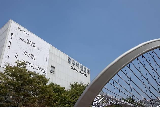 ⓒ2016 Gwangju Biennale
