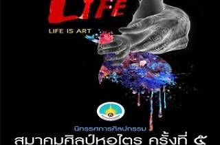 The 5th Art Exhibition of Hor Tri Art Association