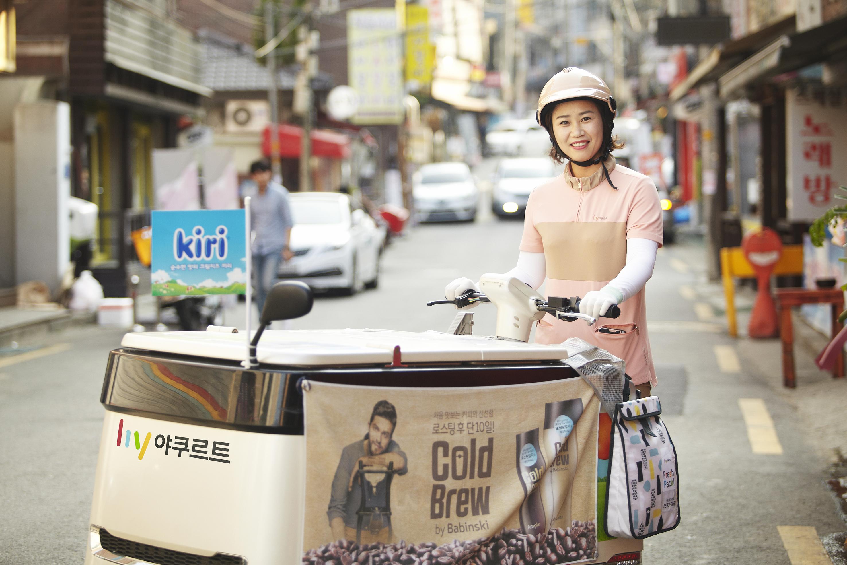 City Stories: Jeong Ok-sun