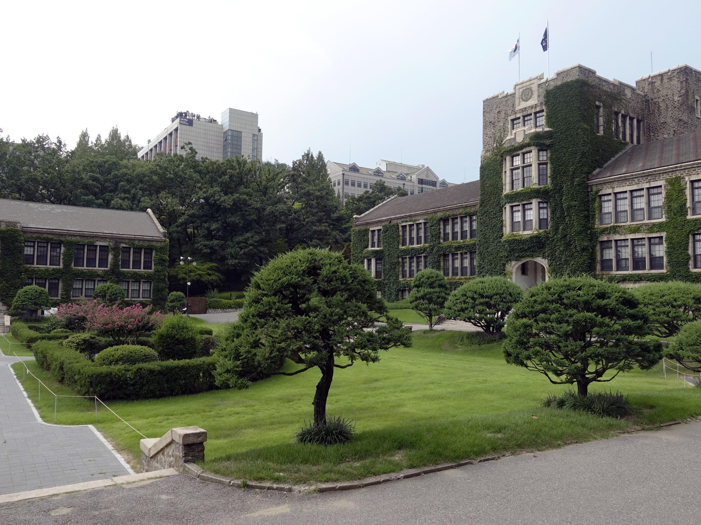 연세대학교