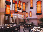 Restaurante, Cozinha Chinesa, The Old House