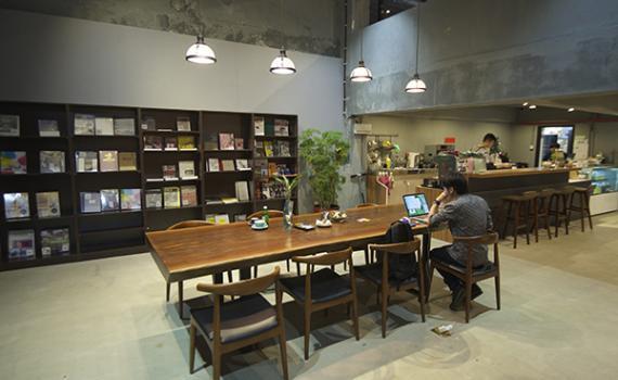 MDC Coffee Shop