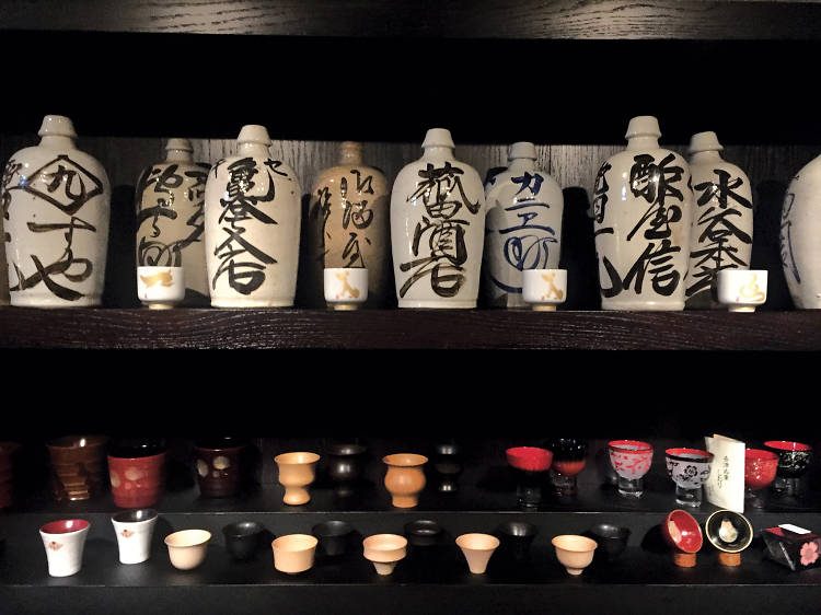 Sake Beya Masu