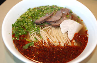 Xian Sushi & Noodle