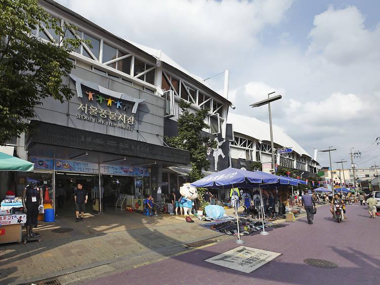 서울 풍물시장
