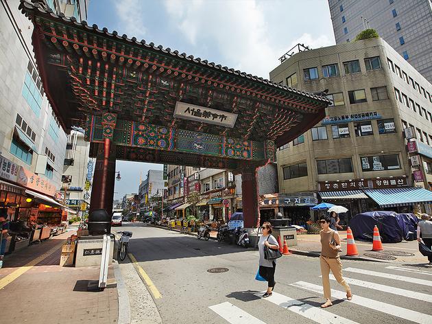 서울 약령 시장
